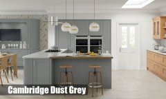Cambridge-Dust-Grey-supply-only-kitchen.jpg