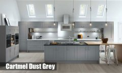 Cartmel-Dust-Grey-supply-only-kitchen.jpg
