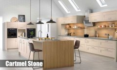 Cartmel-Stone-supply-only-kitchen.jpg