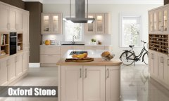 Oxford-stone-supply-only-kitchen.jpg